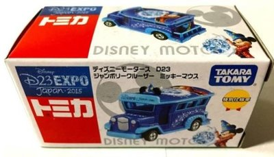 TOMICA TOMY迪士尼DISNEY D23 EXPO第一代魔法米奇車小熊維尼跳跳虎