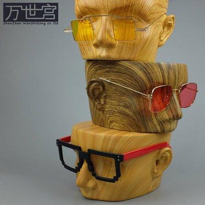 遇見❥便利店 高檔頭模 樹脂頭模 太陽眼鏡展示架 墨鏡 泳鏡展示 仿木(規格不同價格不同請諮詢喔)