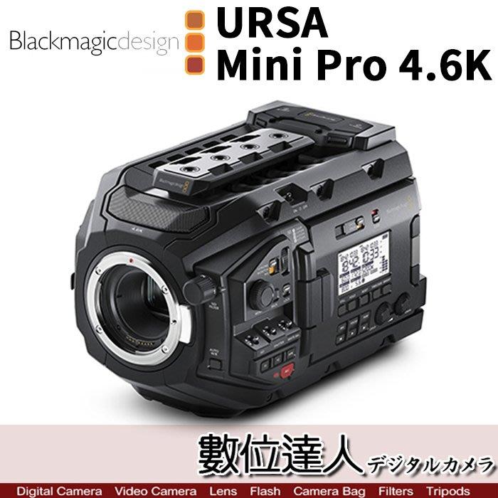 【數位達人】平輸 Blackmagic 黑魔法 URSA Mini Pro 4.6K G2 數位電影攝影機