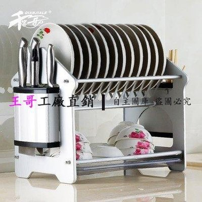 【王哥】太空鋁 掛件廚房碗碟架雙層瀝水碗架收納置物可帶接水盆筷筒刀架