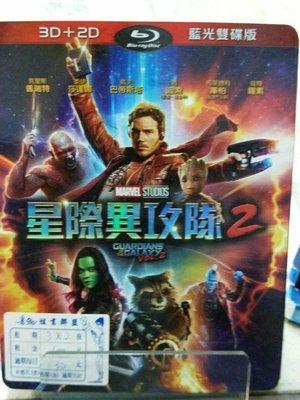 正版BD【星際異攻隊2 3D+2D】-藍光電影 二手光碟  席滿客二手書