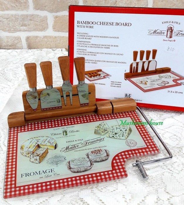 點點蘑菇屋{砧板}義大利Easy Life Design玻璃面竹製起司切板含4把起司刀具組+鋼線切具 Cheese 乳酪