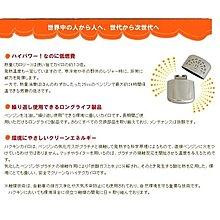【新版現貨】日本老牌 PEACOCK 孔雀 白金懷爐 HAKKIN mini款 18H 另售標準款 24H
