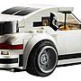 參號倉庫 現貨 樂高 LEGO 75895 SPEED系列 1974 保時捷 PORSCHE 911 Turbo 3.0
