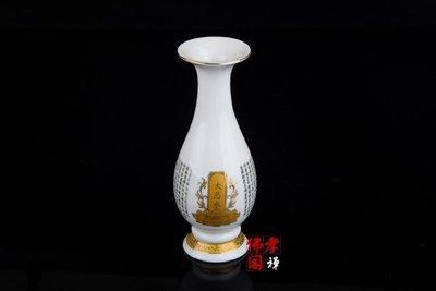 旦旦妙 觀音凈水瓶陶瓷 大悲聖水甘露瓶供佛 佛孝16