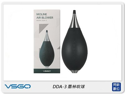 ☆閃新☆VSGO DDA-3 墨林吹球 Moline Air Blower (DDA3,公司貨)