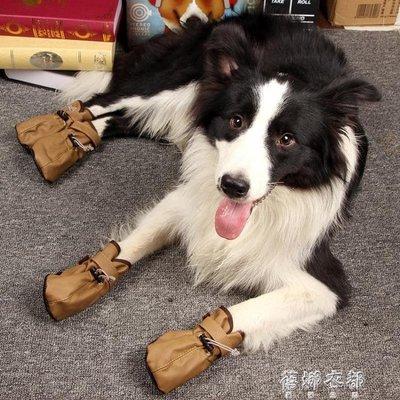 大狗鞋子 大型犬防雨鞋套狗狗防滑防水鞋金毛薩摩寵物腳套軟底鞋  蓓娜衣都 全店免運