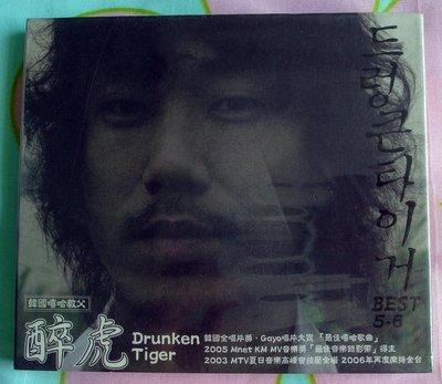 ◎2006全新CD未拆!韓國嘻哈教父-醉虎-精選-Drunken Tiger-BEST 5-6-緊急狀況-等14首好歌