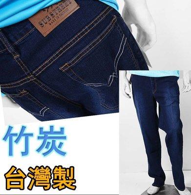 【肚子大】B680-牛仔褲/竹碳纖維/彈力布料/台灣製/28-40腰