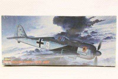 【統一模型】HASEGAWA《德國納粹 戰鬥機 FW190A-8 NACHT JAGER》1:72 # 51305