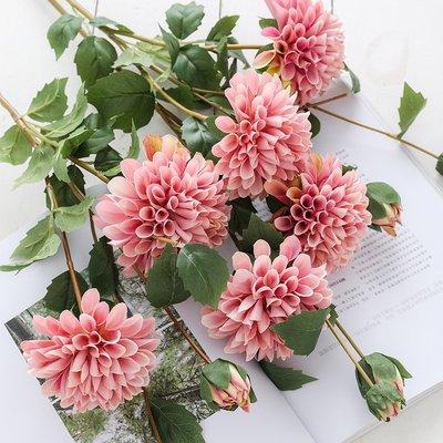 賓士印象~ins簡約防真花插花束客廳花瓶大麗菊假花仿真花裝飾餐桌花藝擺件