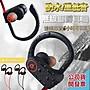 防水運動 藍芽耳機  藍芽運動耳機 運動藍牙耳機 蘋果耳機 無線耳機 USB藍芽 藍芽接收器 APPLE CSR