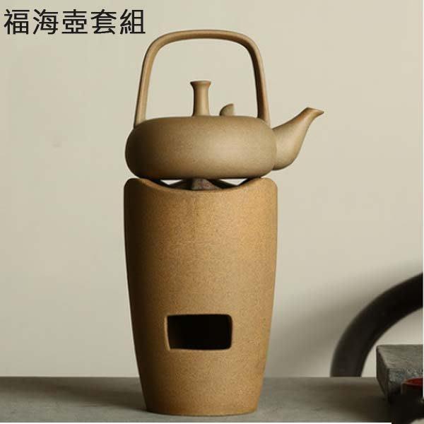 5Cgo【茗道】含稅會員有優惠  526436088646 陶壺陶爐套裝燒水壺煮茶壺提梁陶瓷茶壺酒精爐炭燒爐手工側把陶爐
