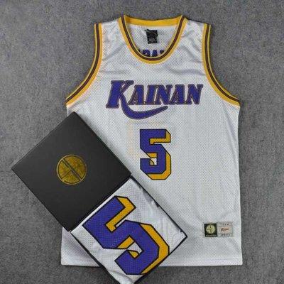 SD正品灌籃高手衣服 海南大附屬5號高砂一馬籃球服籃球衣背心白色
