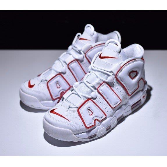 NIKE AIR MORE UPTEMPO PIPPEN 白紅 大AIR OG 氣墊   好搭 休閒籃球鞋 男女鞋