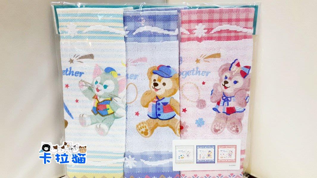 台南卡拉貓專賣店 日本海洋迪士尼樂園帶回 達菲熊 雪莉玫 傑拉東尼 三入一組方巾 一組不分售 8779 可明天到