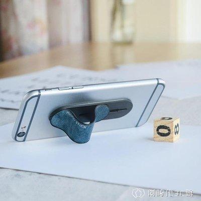 推拉式手機環扣貼指扣個性輕薄支架CSDD7103