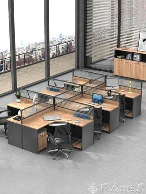 辦公桌職員辦公桌卡座簡約現代2/4/6人屏風位隔斷辦公家具組合四人位LX