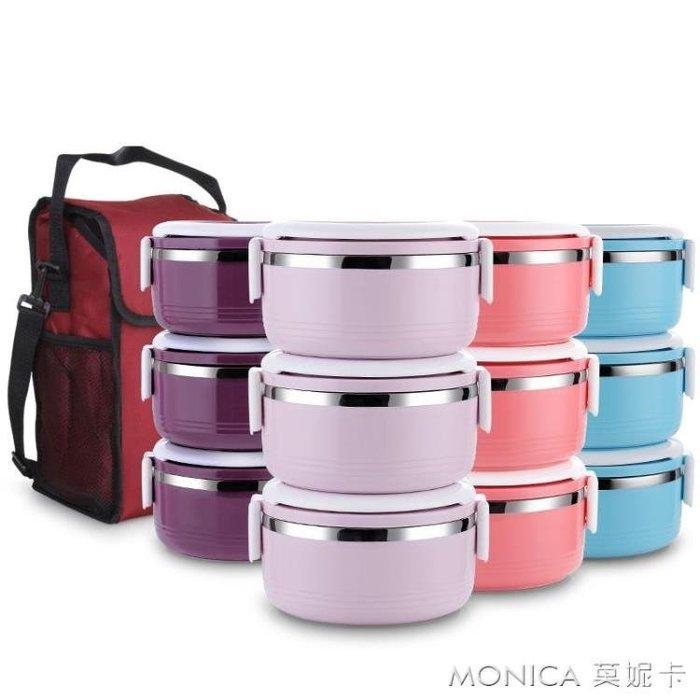 成人不銹鋼保溫飯盒3層多層保溫桶便攜學生便當盒2分格餐盒