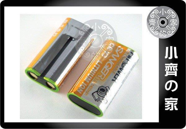 小齊的家 BENQ DC4500 740i RCR-V3,CR-V3P,LB01,LB-01,CANON E-20 CR-V3,CRV3鋰電池