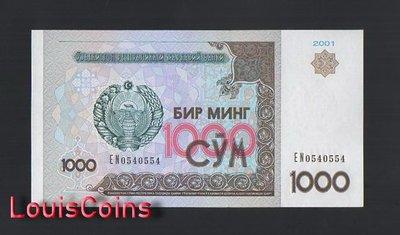 【Louis Coins】B1394-UZBEKISTAN-2001烏茲別克紙幣,1000 Som