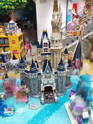 上海樂高國內代購迪士尼城堡模型71040限量版拼插積木玩具