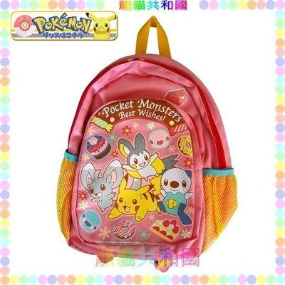 ※龍貓共和國※日本正版《限定 pokemon go 神奇寶貝 皮卡丘 手提 後背包袋 幼童小孩 書包 包包B》生日禮物