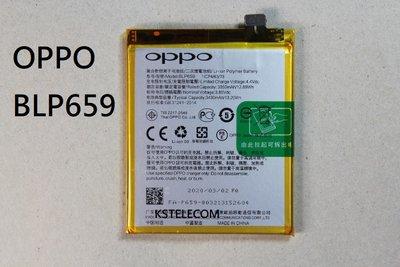 適用OPPO R15PRO BLP659電池