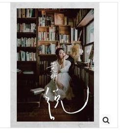 黃妍 / 黃妍說 專輯散文集CD,限量紙盒包裝 香港進口正版全新108/8/1發行