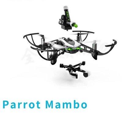 全人類購物空間----Parrot Mambo 曼波 四軸空拍機 單機版 迷你無人機 手機APP操作 FPV