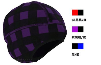 pennon outdoor 歐都納【ATUNAS】1127 刷毛保暖雙面帽 雙面使用