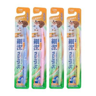 【亮亮生活】ღ 獅王 細潔兒童牙刷 園兒用3~6歲 ღ 乳齒列專用較小刷頭 搭配細軟刷毛 呵護牙肉 清潔牙齒
