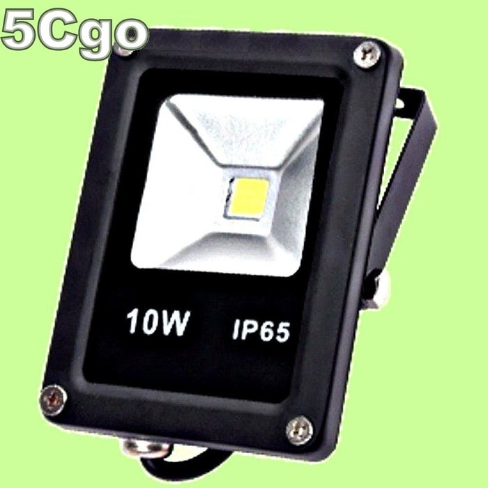 5Cgo【權宇】IP65戶外防水LED 10W投射照明燈台灣芯片110V加購美式含地線插頭只要+50元 另有220V含稅