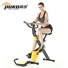 winnie拍賣場2019最新款 puko 健身單車健身車