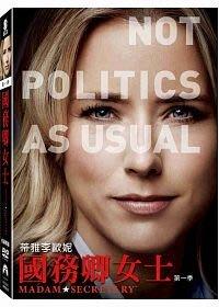 合友唱片 面交 自取 國務卿女士 第一季 DVD Madam Secretary Season 1
