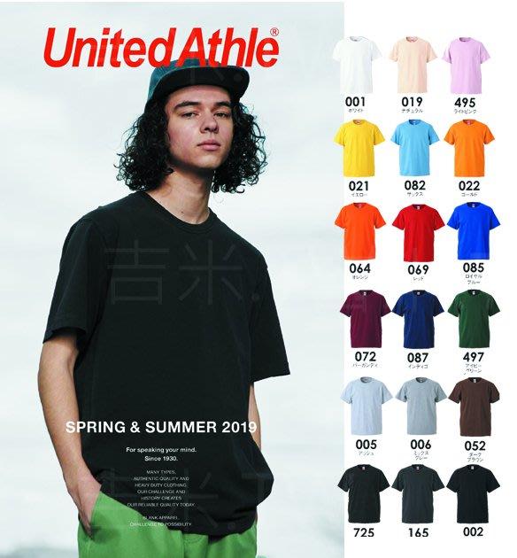 【吉米.tw】United Athle Japan 素T 棉質素面短袖T  UA日本公司授權經銷 5001-01 現貨