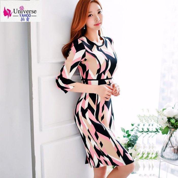 歐美韓版流行氣質連衣裙春夏新款氣質潮名媛中長款修身印花收腰包臀七分袖女裝