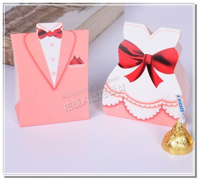 ◎花語人造花資材◎*粉色新郎新娘喜糖盒(1對價格) *糖果包裝盒~婚禮小物~送客禮~巧克力盒