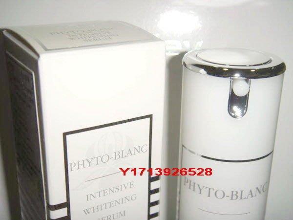 Sisley 極致賦活美白精華30ml 全新專櫃正貨原廠盒裝 ~ 只賣3000元 (2)