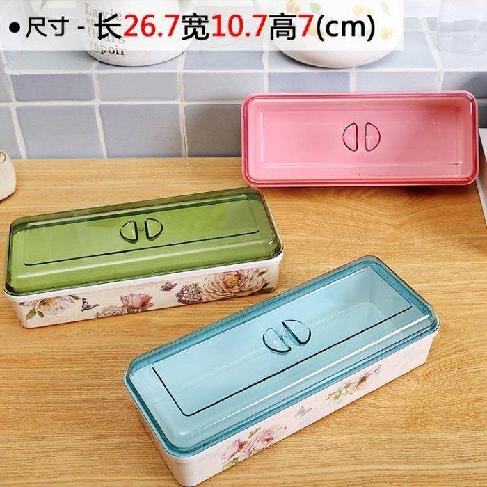筷子收納筷子盒快子勺子帶蓋收納盒家用便攜防塵廚房塑料筷籠