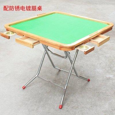 麻將臺折疊棋牌桌簡約家用麻將桌子新中式麻將桌手動實木麻雀臺