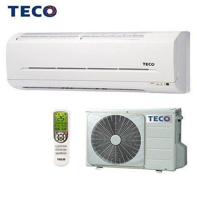 【可可電器】TECO東元 一對一定頻分離式冷氣 MS32F1/MA32F1