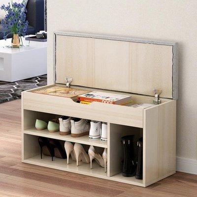 蔓斯菲爾換鞋凳鞋櫃儲物凳創意穿鞋凳沙發凳鞋凳式鞋櫃穿鞋凳鞋架 禮物