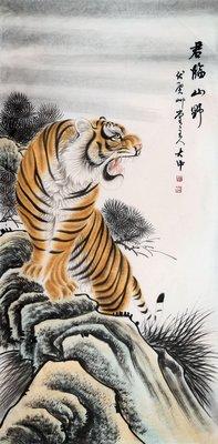 馮大中字畫手繪四尺上山虎贈作者簡介原圖