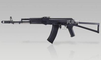 台南 武星級 SRC AK74MS 全金屬 電動槍 二代(AK47 AKM PMC BB槍BB彈玩具槍狙擊槍卡賓槍衝鋒槍