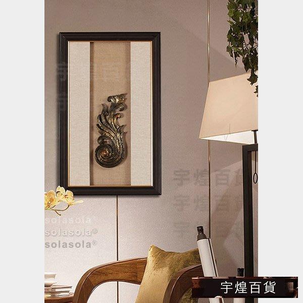 《宇煌》樣板房會所泰式客廳室內掛畫餐廳實物畫東南亞裝飾畫_KzgS