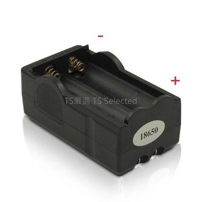 18650 雙槽 鋰電池 充  於 行動電源 雷射筆 電蚊拍 收音機 電風扇 冰箱