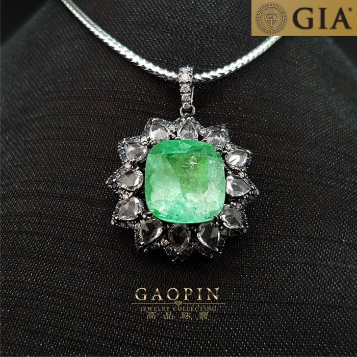 【高品珠寶】4.56克拉GIA哥倫比亞袓母綠墜子 18K #2533