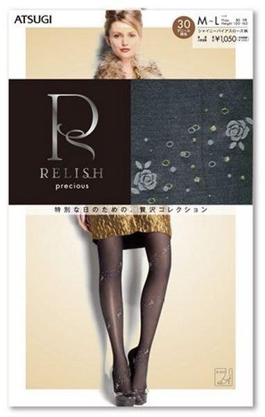 【拓拔月坊】厚木 Relish 極致典藏 30丹 金蔥玫瑰繞紋 褲襪 日本製~現貨!