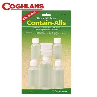 丹大戶外【Coghlans】加拿大 CONTAIN-ALLS 旅行瓶罐組 8525